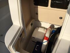 <b>Chris Craft Catalina 26 - Portier Yachts</b>