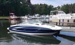 Sea Ray 240 / year 2014 / 350 MAG duoprop Bowrider