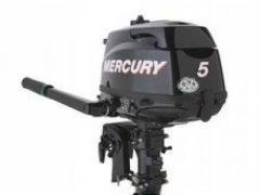 Mercury F 5 MH - MLH Outboard