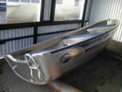 Linder 410 Fishing Rowing Boat