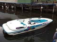 Jetboot Mercury Bayliner 1400 Jazz Bow Sportboot