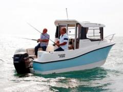 Quicksilver CAPTUR 555 PH ,Mercury 80CV Barca da Pesca