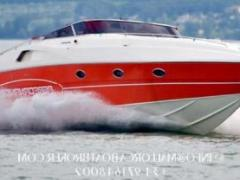 Performance 1107 Orange Yacht a Motore