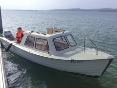 Füllemann Fuellemann HF 575 Tell Fishing Boat