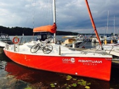 Nautiner 30 Depth 0,40 M Kielboot