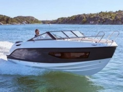 Quicksilver Activ 755 Cruiser MY2018 Messepreis