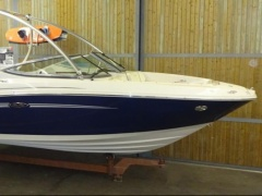 Sea Ray 230 SELECT Bowrider