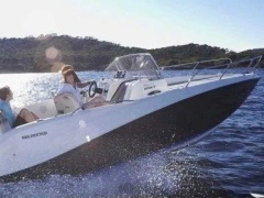 Quicksilver 675 Sundeck Speedboot