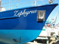 One Off Design One Off Zephyrus Yate a vela