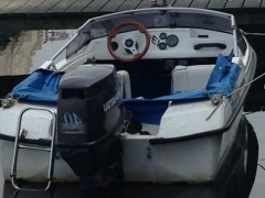 Hille Boote GmbH Motorboot Sportboot