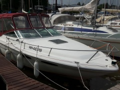Sea Ray 240 OV Cuddy Cabin