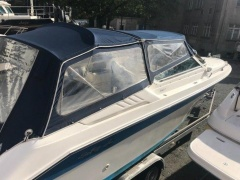 Sea Ray 260 OV Overnighter Kajütboot