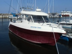 Quicksilver Arvor 250 AS Kabinenboot
