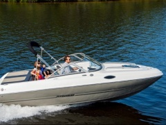 Stingray 208 CR Cuddy Cabin