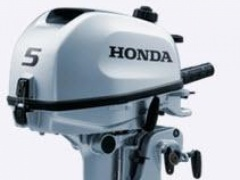 Honda BF5DH Outboard