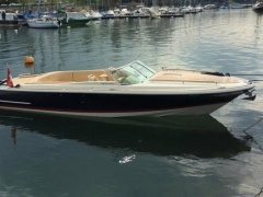 Chris Craft 25 Corsair Motoryacht