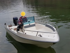 Romar Mirage 450 Center console boat