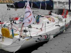 Structures, France POGO 40 Racing boat