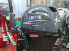 Yamaha F15CEHL Outboard
