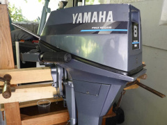 Yamaha F 8 BML Outboard