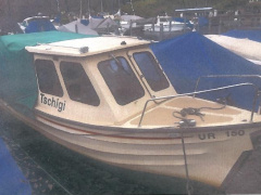HoWa Faringo 690 Fishing Boat