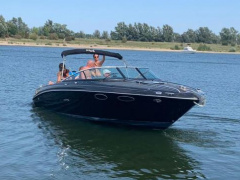 Sea Ray 240 Sun Sport Offshoreboot