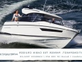 Parker 750 CC Cabin Cruiser TSI Version Kabinenboot